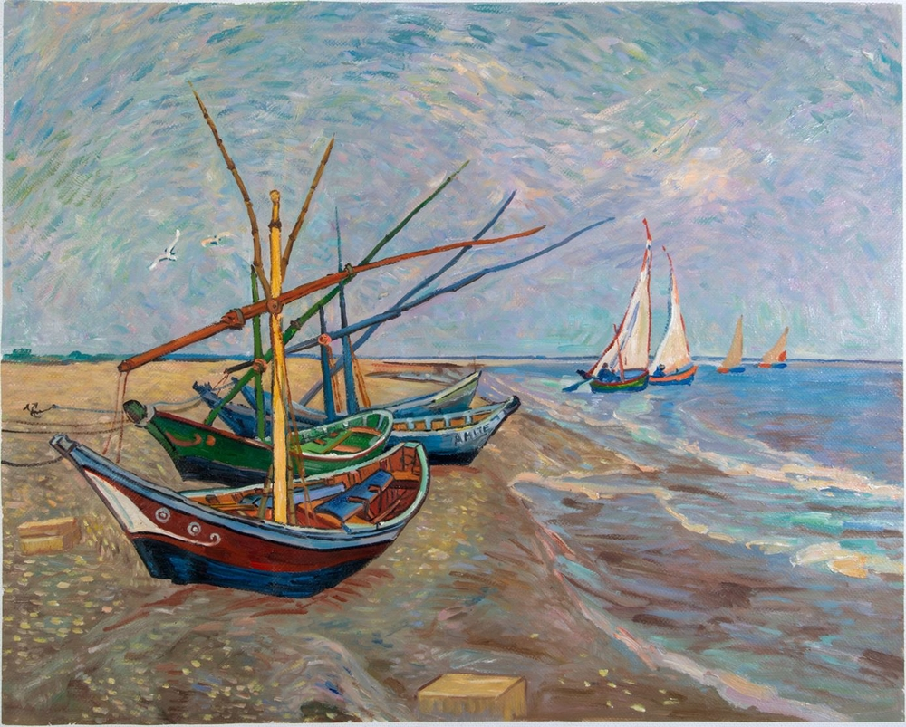 Fishing Boats on the Beach at Saintes-Maries reproduction