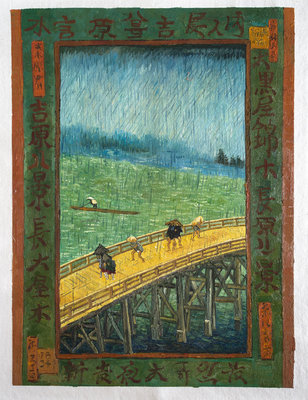 Japonaiserie Bridge in the Rain Van Gogh Reproduction, hand-painted in oil on canvas