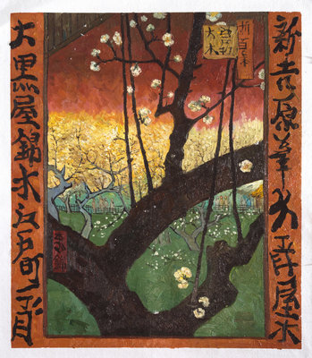Japonaiserie Flowering Plum Tree Van Gogh Reproduction, hand-painted in oil on canvas