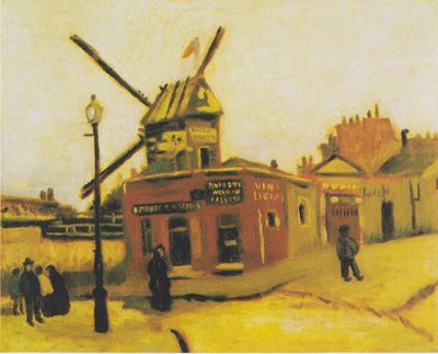 Le Moulin de la Galette Van Gogh Reproduction, hand-painted in oil on canvas