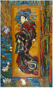 The courtesan Van Gogh Reproduction