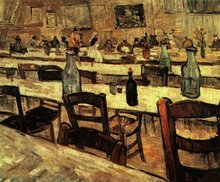 Interior of a Restaurant in Arles Van Gogh Reproduction
