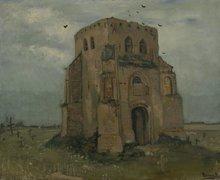 Old Church Tower at Nuenen Van Gogh reproduction